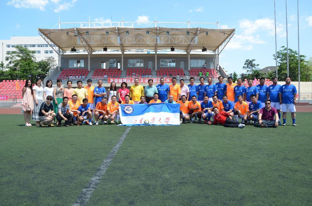 锦州葫芦岛校友足球友谊赛